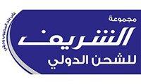 مجموعة الشريف للشحن الدولي البري الى مصر
