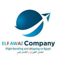 الفواز للشحن لمصر وحجز تذاكر الطيران
