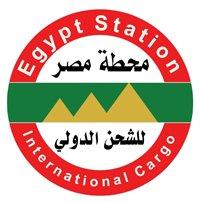 محطه مصر للشحن الدولي البري الى مصر