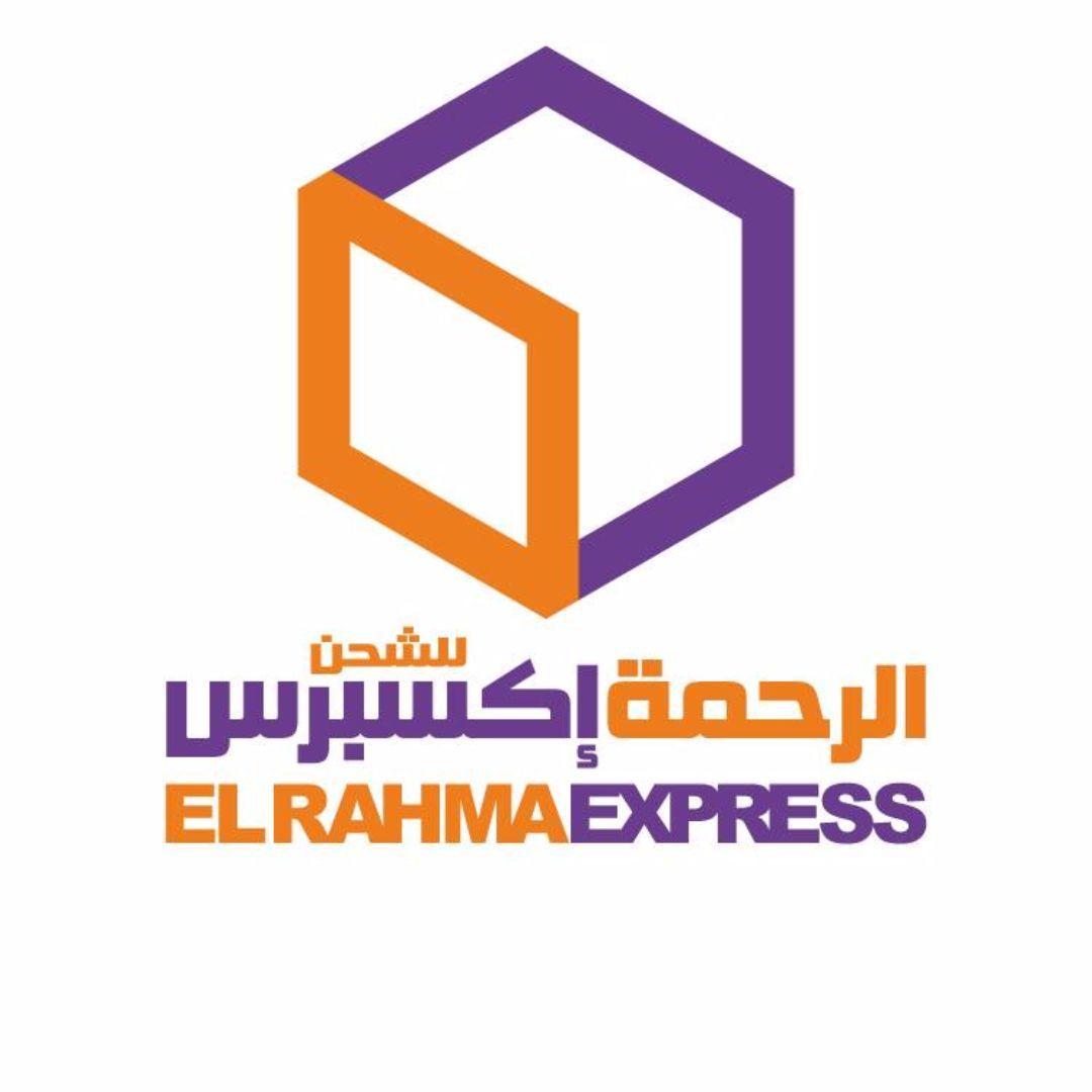 الرحمة إكسبرس للشحن  للشحن الدولي البري الى مصر